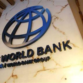 البنك الدولي يهدّد بوقف تمويل تطعيمات كوفيد-19 في لبنان...