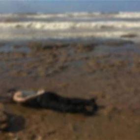 عثروا عليه جثة على شاطىء البحر