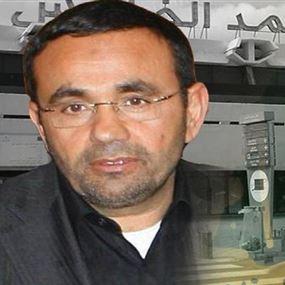 تاج الدين يعترف: انتهكت العقوبات لمصلحة حزب الله