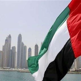 بينهم لبنانيان... الإمارات تدرج أفراداً وكيانات على قائمة الإرهاب