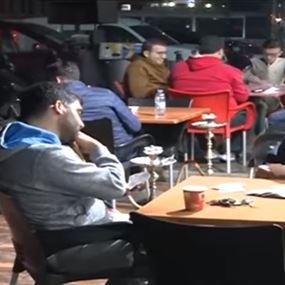 بالفيديو.. قرار باقفال المقاهي في الغبيري عند 12 ليلاً!
