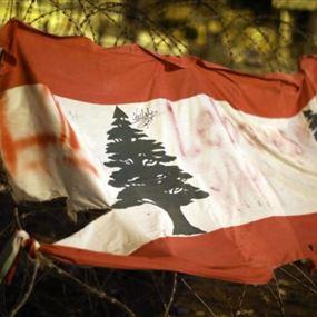 لبنان يدخل في مرحلة من التأزم بالغة الخطورة