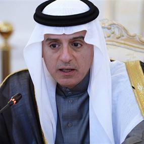 الجبير: إيران اغتالت دبلوماسيين سعوديين