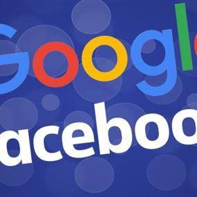 فيسبوك وغوغل يحققان أرباحًا من الدعارة والاتجار بالبشر!