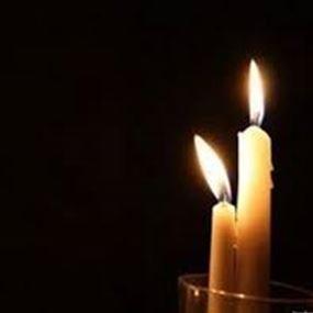 لا كهرباء غدا في هذه المناطق...