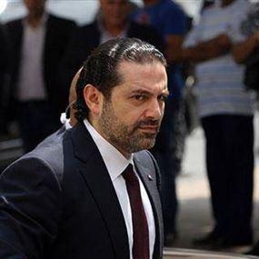 الحريري في لبنان.. قبل يوم الاحد