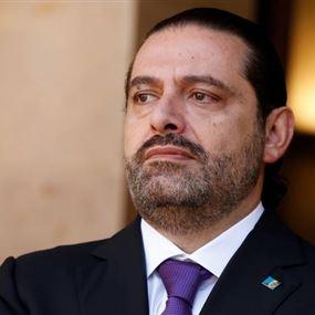 الحريري يُشدّد على سلمية الحراك وسلامة المتظاهرين