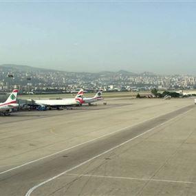 روائح النفايات تغزو طائرات مطار بيروت!