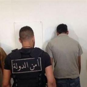 أمن الدولة أوقفت فلسطينياً من مجموعة عبد فضة