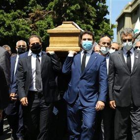 استقالة نواب حزب الكتائب من البرلمان اللبناني