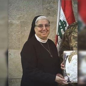 رئاسة راهبات المخلّصيات: رأي رئيسة المدرسة جاء مُتسرِّعاً