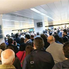 أمن عام المطار اوقف تعبئة بطاقات الوصول والمغادرة
