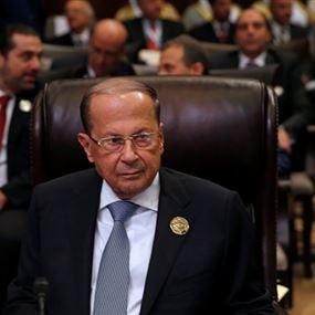 هل تؤجَّل القمة العربية في بيروت؟