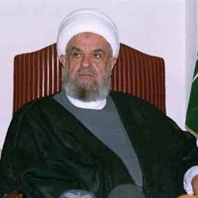 المجلس الاسلامي الشيعي الاعلى يحذر من دعوة الوفد الليبي للقمة