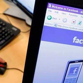 يروّج المخدرات عبر الفيسبوك!