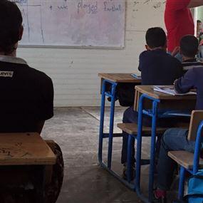 هذا دوام المدارس الرسمية والمعاهد المهنية في رمضان