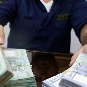المصارف تفتح بعض فروعها غداً بناءً على طلب وزير المال