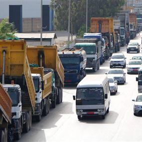 ما حقيقة إضراب قطاع النقل الخميس؟