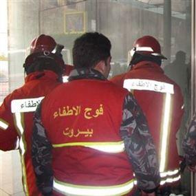 فوح اطفاء بيروت سيطر على الحريق قبالة الشاطىء في الروشة