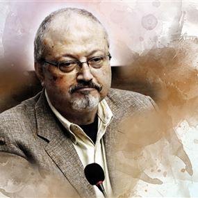 مقررة أممية: السعودية مسؤولة عن الإعدام العمد في قضية خاشقجي!