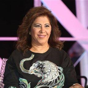 ليلى عبد اللطيف تفجّر مفاجأة.. وتطلق مجموعة توقعات