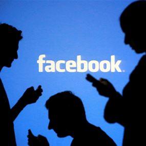 انتبه فأنت في خطر الحظر من الفيسبوك!