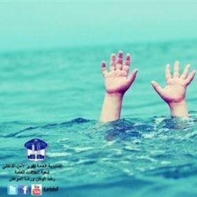 حتى أمهر السبّاحين يتعرّضون للغرق! #تسبح_عخير