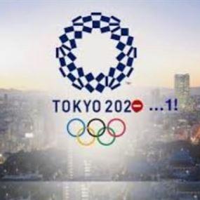 الألعاب الأولمبيّة لعام ٢٠٢١ دون حضور جماهيري