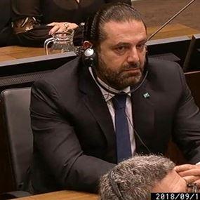 رسالة من الحريري إلى حزب الله قبل سفره إلى لاهاي