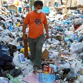 أزمة النفايات تعود إلى الواجهة...