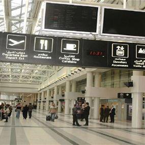ضبط محاولة تهريب ذهب عبر مطار بيروت وتوقيف عناصر أمنية