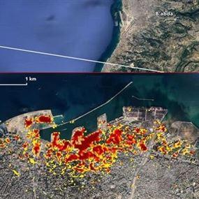 وكالة ناسا تنشر صورا جديدة توضح آثار انفجار بيروت