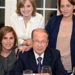 خلافات سياسية بين بنات الرئيس عون؟