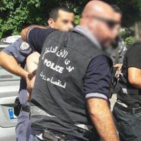مفرزة إستقصاء بيروت توقف هؤلاء الأشخاص
