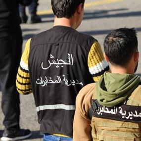 الشاويش والمصري في قبضة مديرية المخابرات
