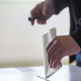 معظم النخب تتّجه إلى مقاطعة التصويت!