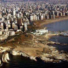 بالصور: هاشتاغ اسرائيلي يثير غضب اللبنانيين