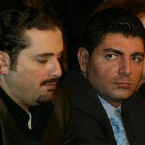 بهاء الحريري يخرج عن صمته ويكشف موقفه من استقالة شقيقه