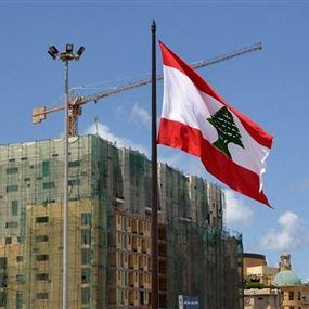 في لبنان...