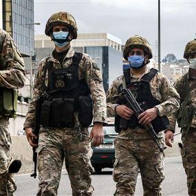 تمديد إعلان حالة الطوارئ في بيروت...