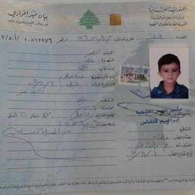 فقط في لبنان: طفل متزوج في عمر ٣ سنوات!