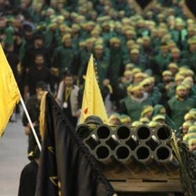 عزم أميركي على مزيد من العقوبات ضد إيران وحزب الله