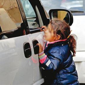 توقيف 3 اشخاص بجرم اتجار بالأشخاص وتشغيل أطفال