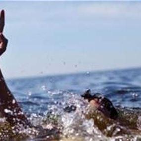 غريقان على شاطئ حارة صخر في جونية
