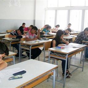 بالصورة: هذه مواعيد تصحيح امتحانات الشهادة المتوسطة