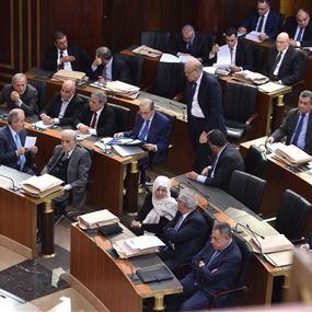 هل تُلغى المخصصات والتعويضات للرؤساء والنواب السابقين؟