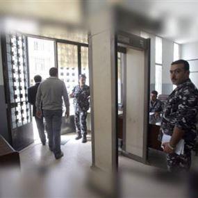 حاول وضع مخدرات في جيب أحد السجناء في قصر عدل بيروت