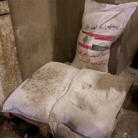هبة الطحين.. هذا ما أوضحته سفارة العراق في بيروت