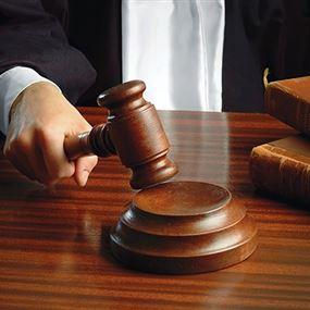 رفض طعن المتهمين في قضية