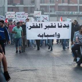 تسجيل مشبوه.. تهديد واتهامات للقاضيين داني شبلي وسمرندا نصار!
